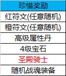 7铸魂-珍惜.png