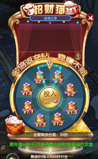 8招财猫.png