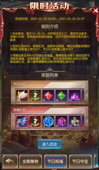 20节日祝福.png