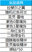20节日祝福3.png
